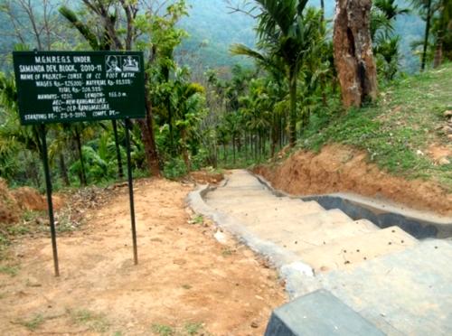 East Garo Hills Image-17