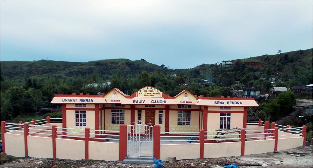 Rajiv Gandhi Sewa Kendra2