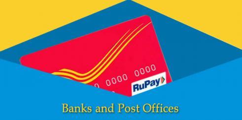 Bank and Post