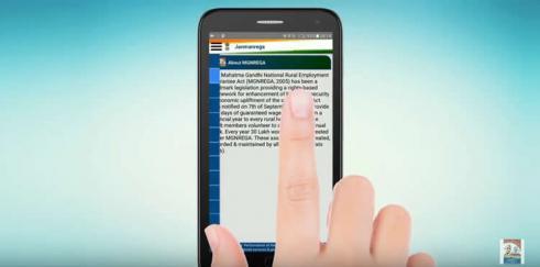 Citizen Centric Mobile Application